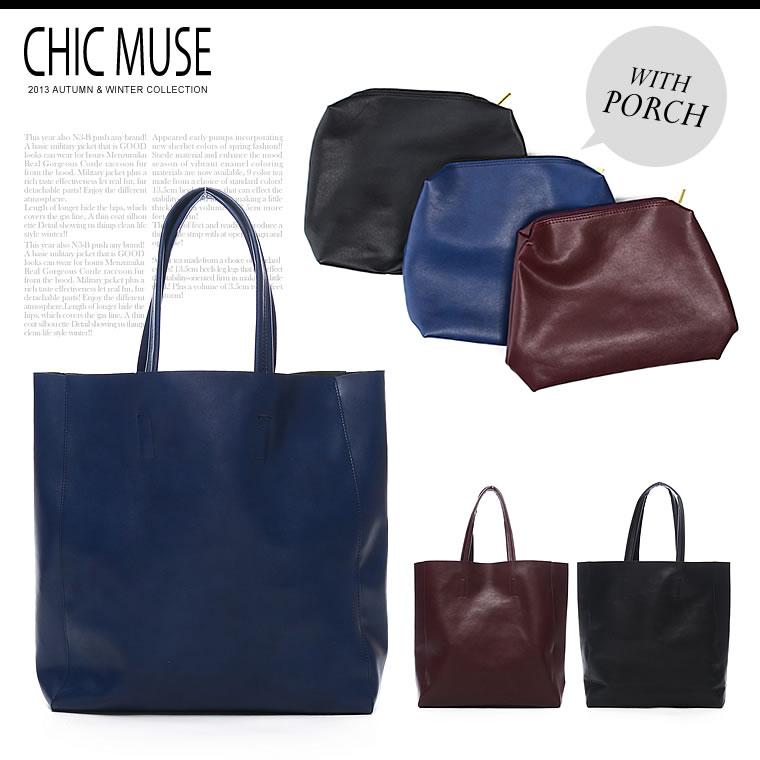 [ChicMuse]ポーチ付きフェイクレザービックトートバッグ