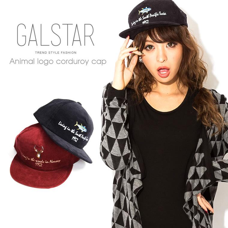[GALSTAR]刺繍アニマルイニシャルロゴコーディロイキャップ帽子