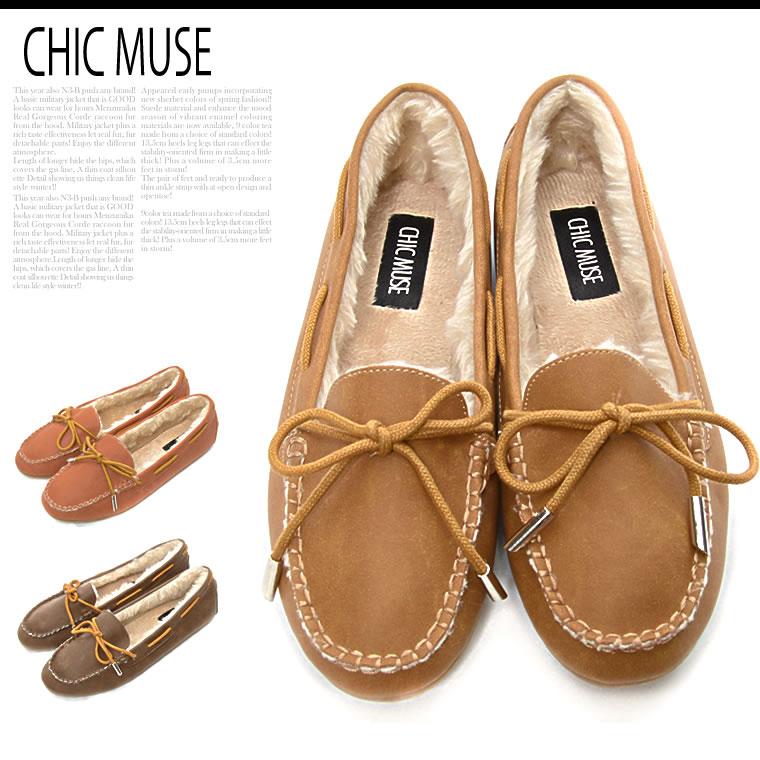 靴通販〜GALSTARブランドの[ChicMuse][ChicMuse]ファーモカシンシューズ