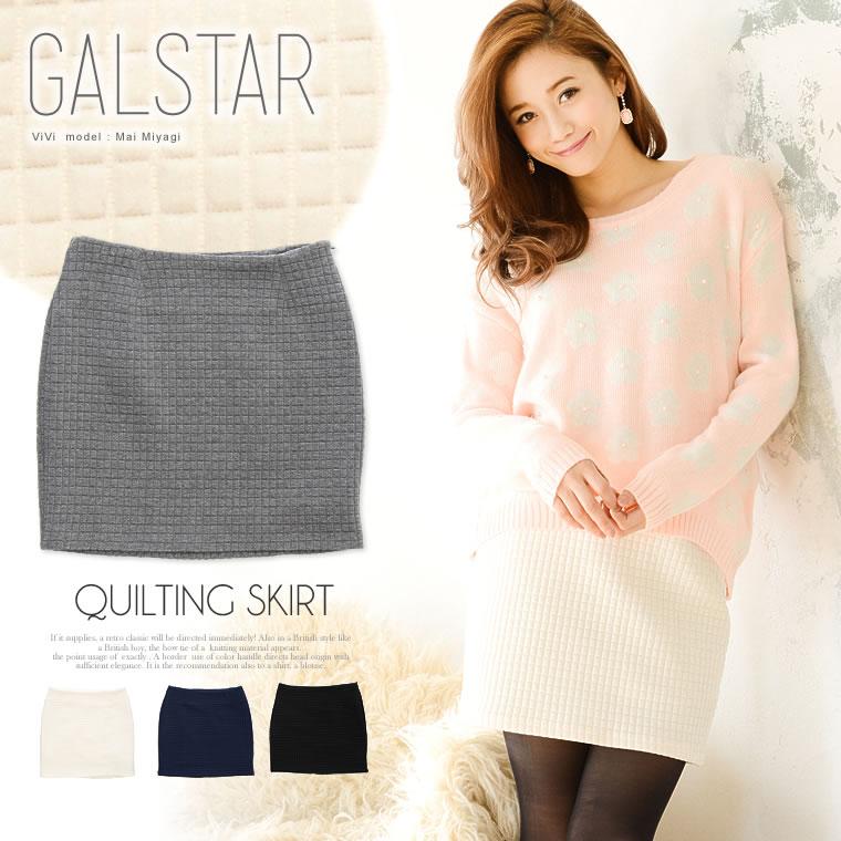 スカート通販〜GALSTARブランドのキルティング風エンボスサイドファスナー台形ミニスカート