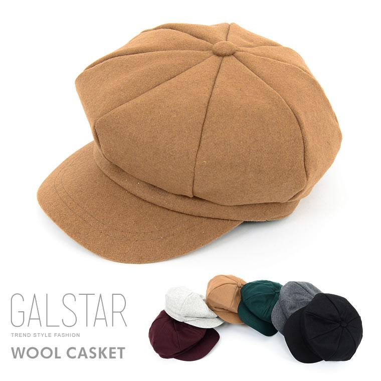 帽子通販〜GALSTARブランドの[S/S展示会]ウール混メルトンキャスケット