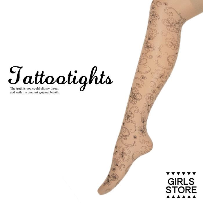 今年絶対押さえたい!各ブランドからも続々登場★タトゥータイツ タトゥーストッキング シアタイツ