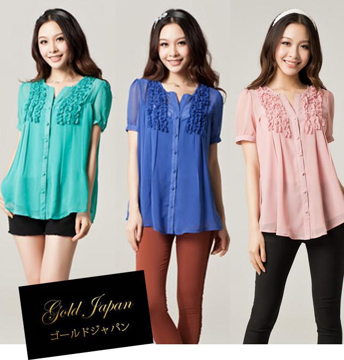 【メール便可】大きいサイズ レディース ブラウス blouse トップス tops シャツ レディス 半袖 半そで ブルー blueグリーン ピンク pink シースルー 透け感 フリル シフォン 服 女性用 レデイース