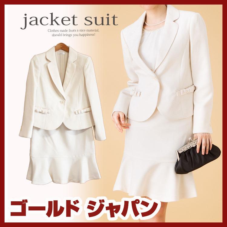 スカ−ト&ジャケットのお得な2点セット♪送料無料 大きいサイズ レディース トップス アンサンブル ベージュ 無地 セットアップセット商品 上下セット スーツ ホワイト白 ポケット 襟付