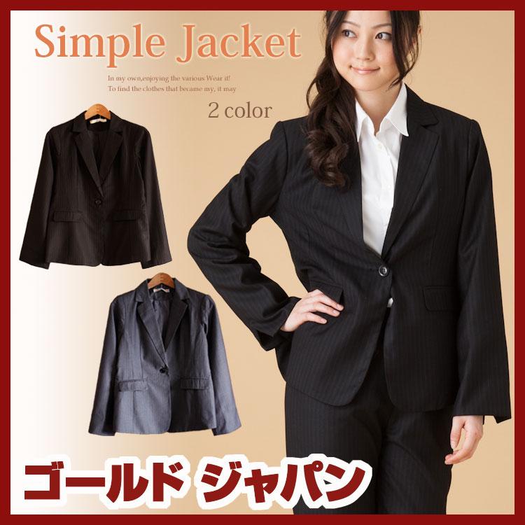 シングルボタンのシンプルジャケット♪ 大きいサイズ レディース アウター トップス ジャケット ブレザー テーラードジャケットブラック黒 グレー 無地 長袖長そで 長袖ジャケット スーツ