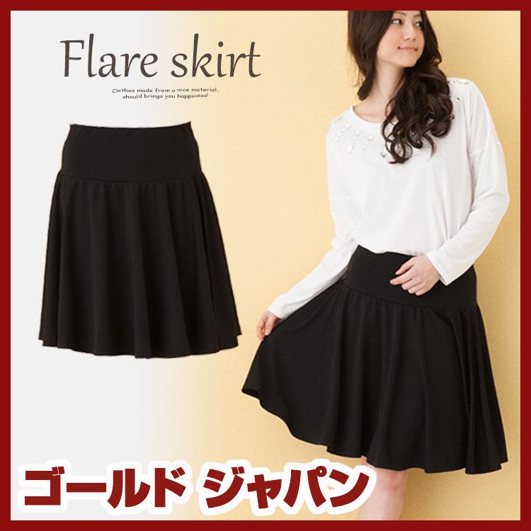 落ち感のあるフレア大人スカート♪大きいサイズ レディース スカート フレアースカート ボトムス ハーフ丈 ひざ丈 黒 ブラックウエストゴム ぽっちゃり 大きなサイズ 人気 即納 2Lサイズ LL