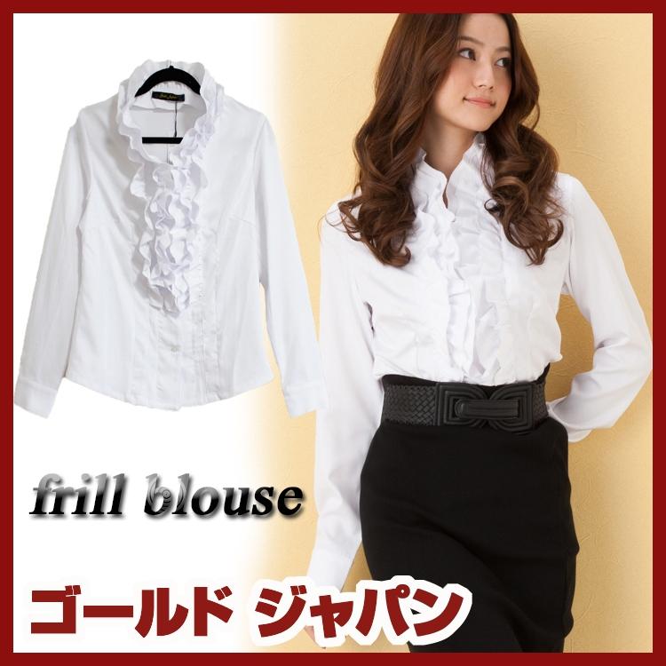 胸元のフリルが小顔効果抜群!ジャケットにもカジュアルにも使える一枚☆フリルブラウス♪大きいサイズ レディース ブラウス トップス 無地長そで 長袖 blouse ホワイト 白 綿 S M L 9号 LL 11