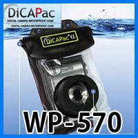 【WP-570】 使い捨て 水中カメラ、ディカパック、水中カメラ使い捨て、デジカメ防水ケース、防水ケース、防水カメラケース、デジタルカメラ防水ケース、DICAPACα、DICAPAC、ディカパックアル