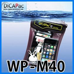 ★【WP-M40】使い捨て 水中カメラ、ディカパック、水中カメラ使い捨て、デジカメ防水ケース、防水ケース、防水カメラケース、デジタルカメラ防水ケース、DICAPACα、DICAPAC、ディカパックア
