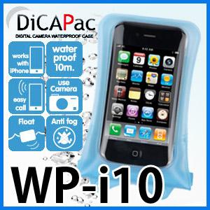 【水遊びグッズ】 【WP-I10】使い捨て 水中カメラ、ディカパック、水中カメラ 使い捨て、デジカメ防水ケース、防水ケース、防水カメラケース、デジタルカメラ 防水ケース、DICAPACα、DICAPAC