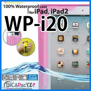 【WP-I20】使い捨て 水中カメラ、ディカパック、水中カメラ 使い捨て、デジカメ防水ケース、防水ケース、防水カメラケース、デジタルカメラ 防水ケース、DICAPACα、DICAPAC、ディカパックア