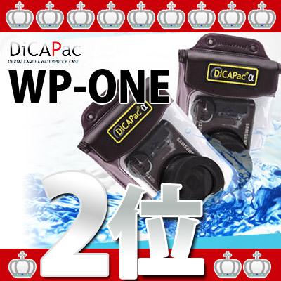 人気アイテム 通販〜Happy Shopブランドの【WP-ONE】使い捨て 水中カメラ、ディカパック、水中カメラ使い捨て、デジカメ防水ケース、防水ケース、防水カメラケース、デジタルカメラ防水ケース、DICAPACα、DICAPAC、ディカパックアル