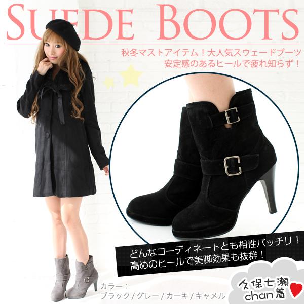 ショートブーツ レディース 小さいサイズ 大きいサイズ 靴 22cm 22.5cm 23cm 23.5cm 24cm 24.5cmSM L XL サイズ