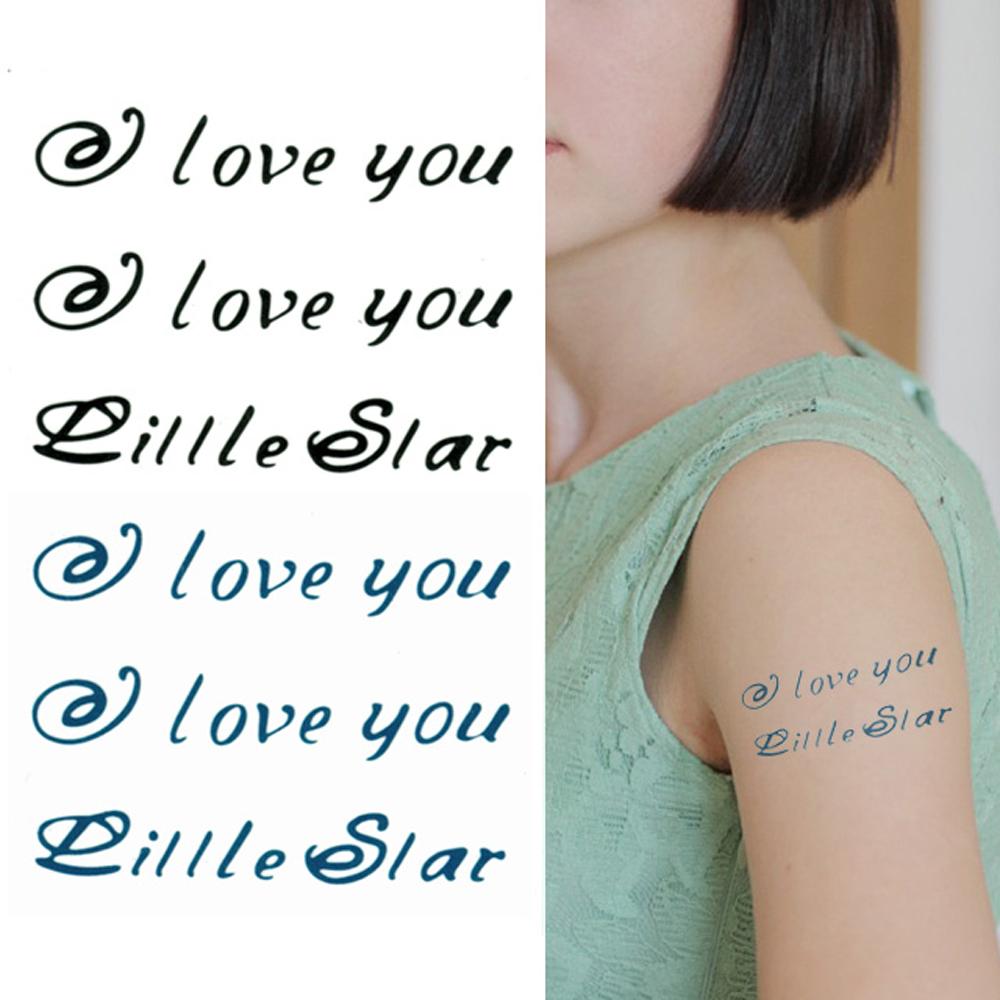 タトゥーシール 2枚セット love you eillleSlar【タトゥーシール/TATTOO/ボディシール/刺青シール/ステッカー】