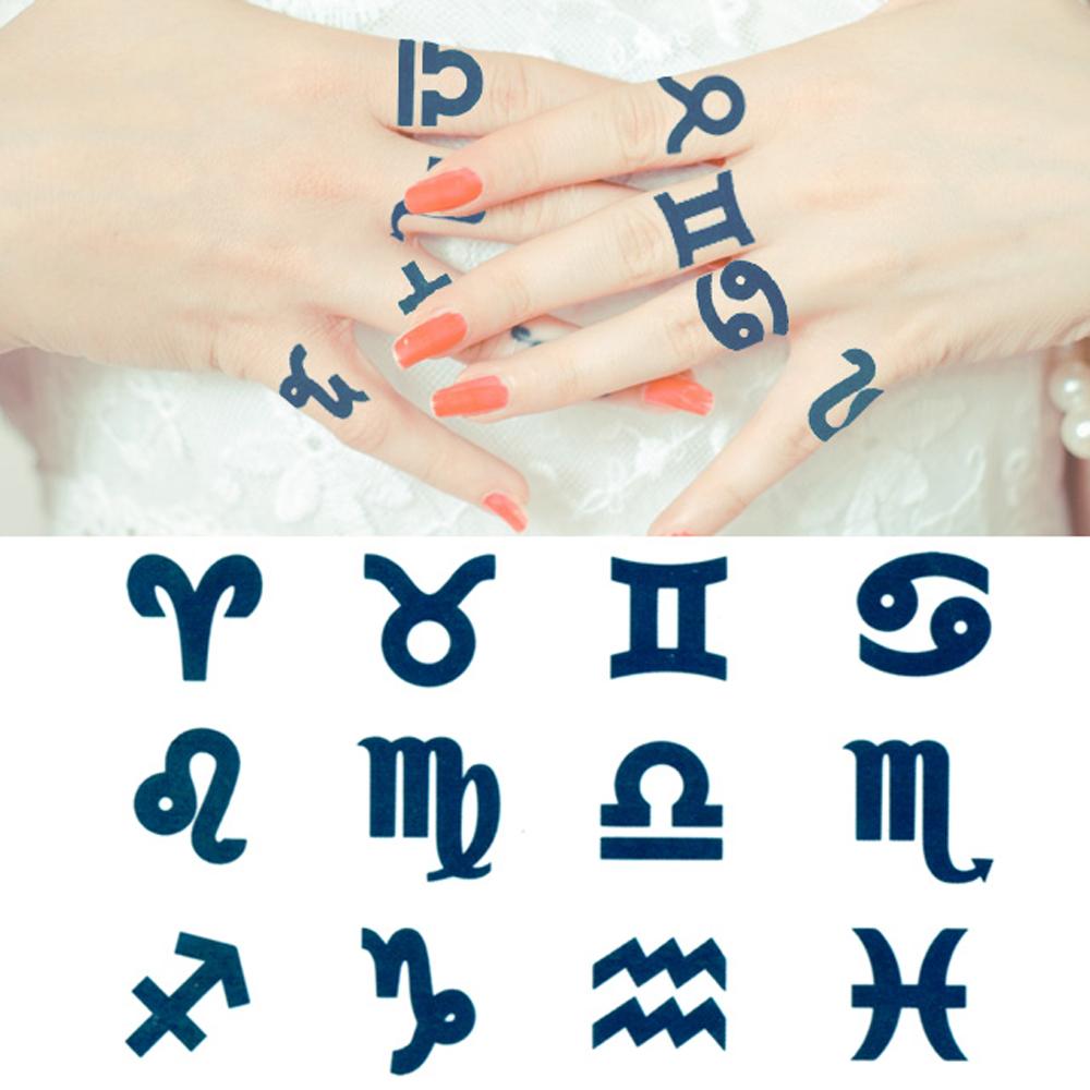 タトゥーシール 2枚セット 星座 シンボルマーク1【タトゥーシール/TATTOO/ボディシール/刺青シール/ステッカー】
