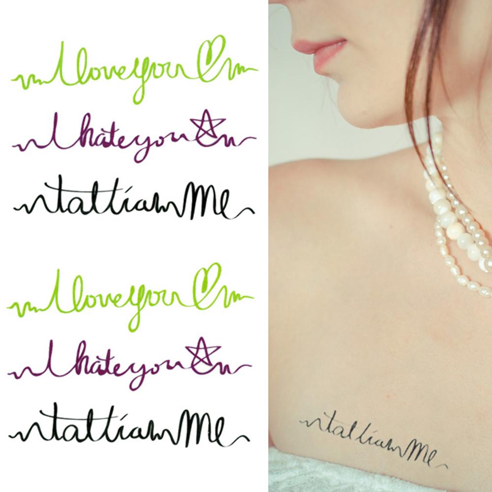 タトゥーシール 2枚セット love & hate you【タトゥーシール/TATTOO/ボディシール/刺青シール/ステッカー】