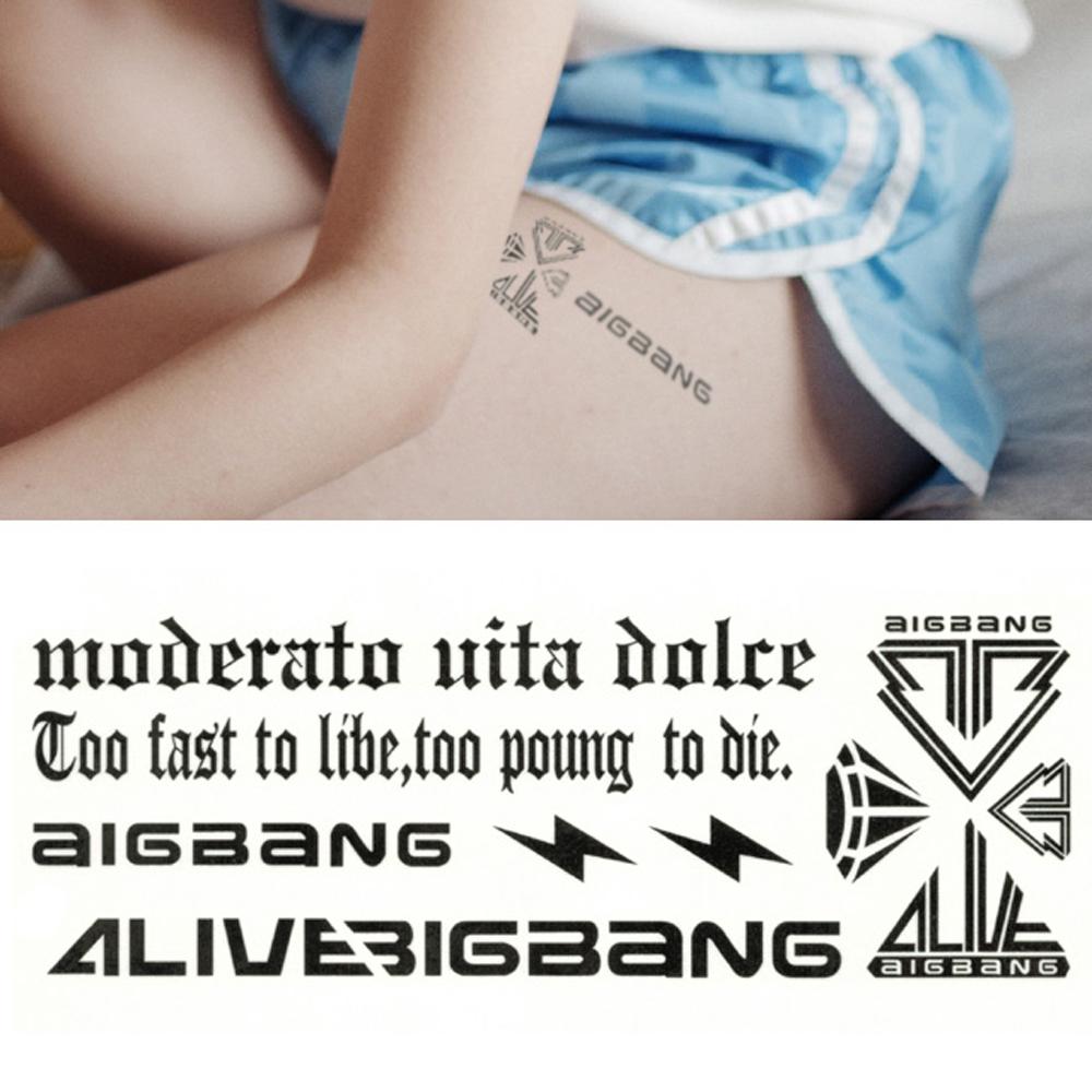 タトゥーシール ALIVE BIG BANG【タトゥーシール/TATTOO/ボディシール/刺青シール/ステッカー】