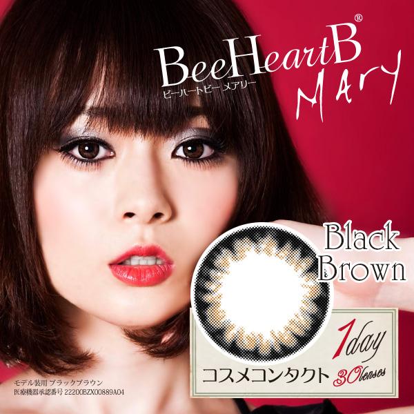 【度あり】BeeHeartBMary BlackBrown ビーハートビーメアリー ブラックブラウン【1箱30枚入】カラコン