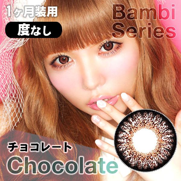 【度なし】エンジェルカラー バンビ チョコレート|AngelColor Bambiシリーズ【2枚入】カラコン
