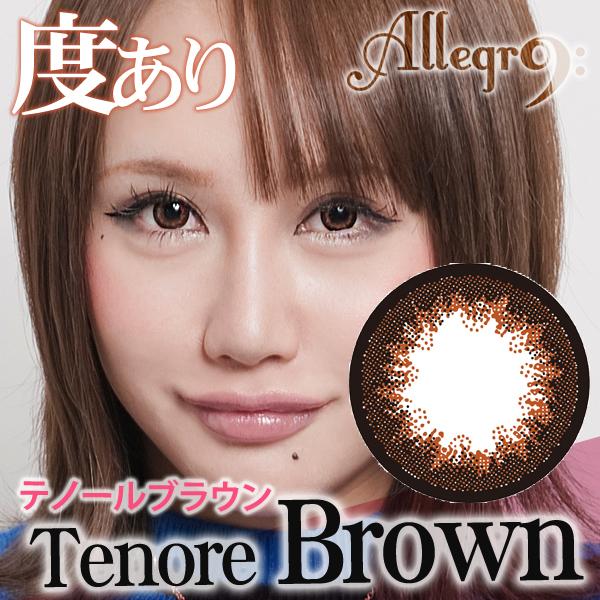 【度あり】アレグロ テノールブラウン|Allegro Tenore Brown【片目一枚】カラコン