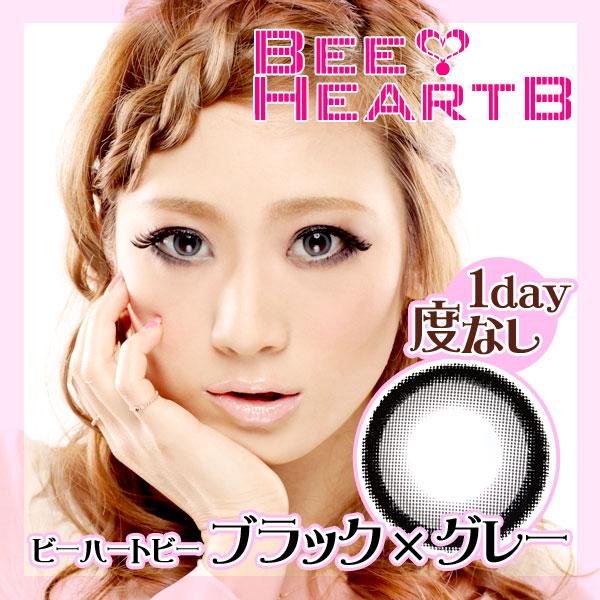 【度なし】ビーハートビー ワンデー カラコン BeeHeartB 1Day ブラック×グレー【1箱30枚入】カラコン