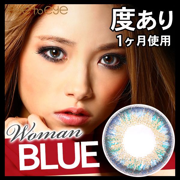 【度あり】eye to eye ウーマン ブルー|アイトゥーアイ BLUE【1枚入】