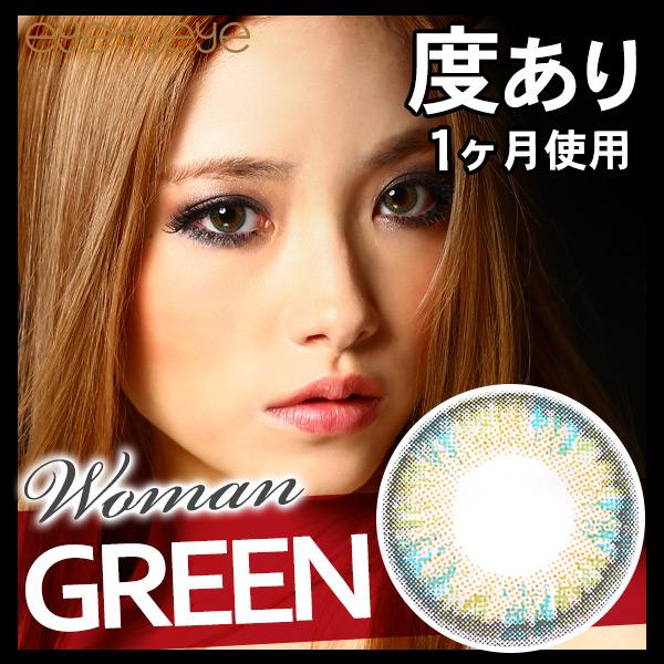 【度あり】eye to eye 4トーン ウーマン グリーン|アイトゥーアイ 4色 Woman GREEN【片目一枚】カラコン