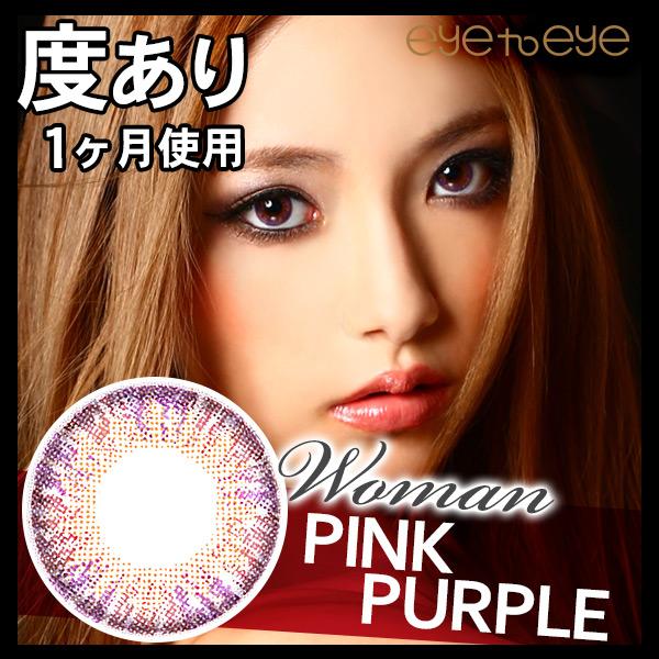 【度あり】eye to eye ウーマン ピンクパープル アイトゥーアイ PINK PURPLE【1枚入】