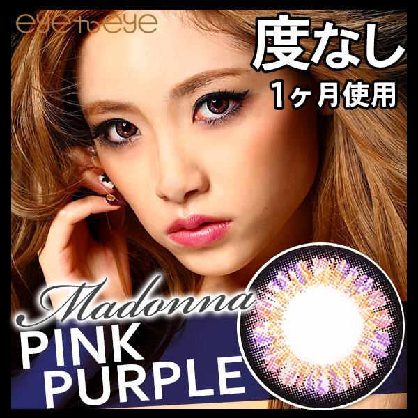 【度なし】eye to eye マドンナ ピンクパープル アイトゥーアイ PINK PURPLE【片目一枚】カラコン