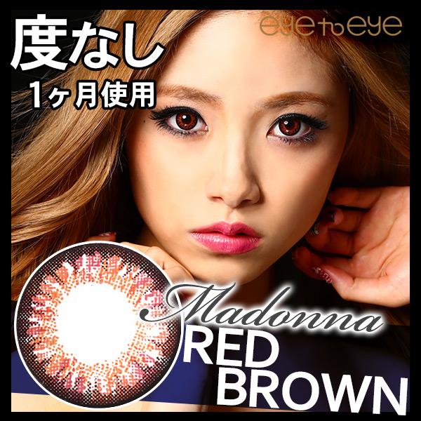 【度なし】eye to eye マドンナ レッドブラウン|アイトゥーアイ Madonna RED BROWN【片目一枚】カラコン