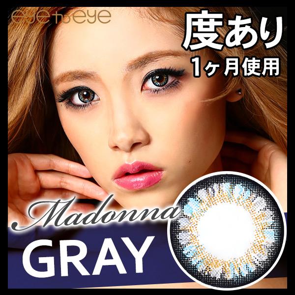 【度あり】eye to eye 4トーン マドンナ グレー|アイトゥーアイ 4色配合 Madonna GRAY【片目一枚】カラコン