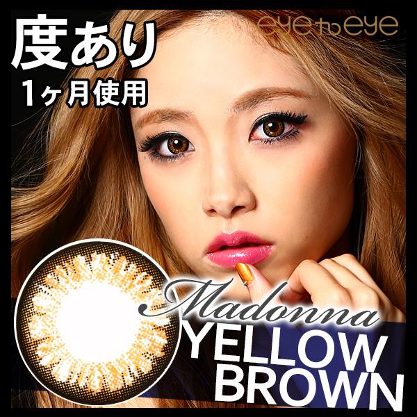 【度あり】eye to eye マドンナ イエローブラウン|アイトゥーアイ YELLOW BROWN【片目一枚】カラコン
