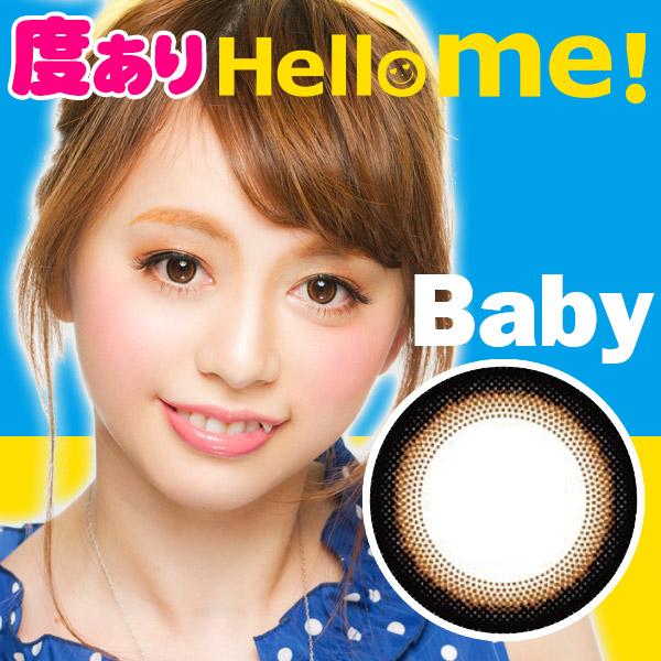 【度あり】Hello me!(ハローミー!) ベイビー【片目1枚】カラコン