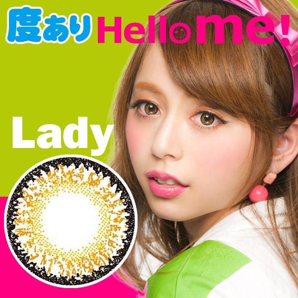 【度あり】Hello me!(ハローミー!) レディー【片目1枚】カラコン