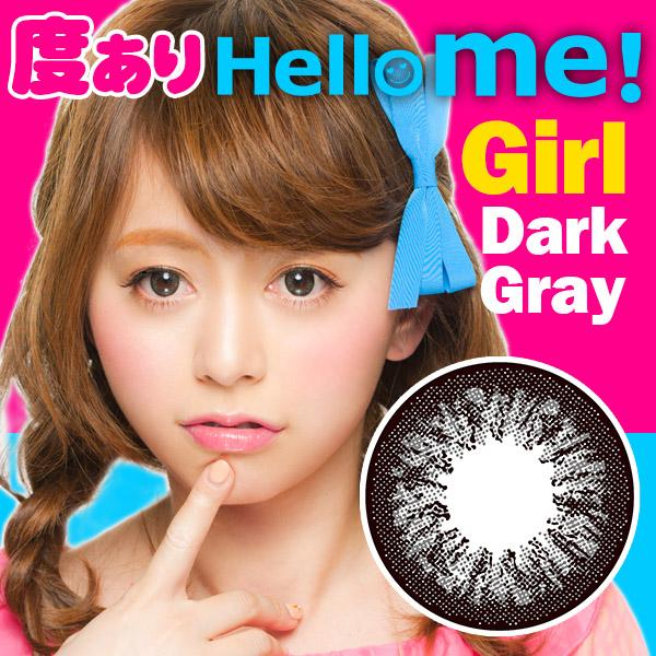 【度あり】Hello me!(ハローミー!) ガールダークグレー【片目1枚】カラコン