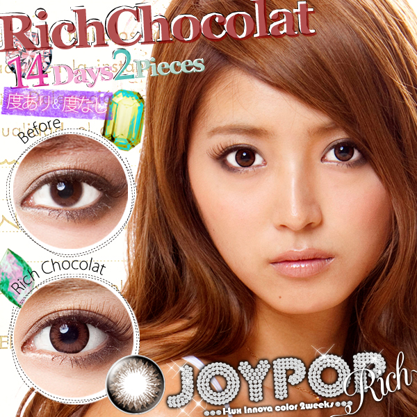 【度あり】JOYPOP Rich リッチショコラ 2週間交換レンズ2枚入りカラコン