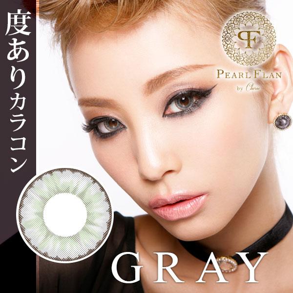 【度あり】パールフラン バイ シェリエ グレー │PearlFlan by Cherie Gray【片目1枚入】