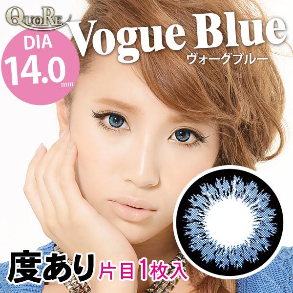 【度あり】14.0mm Carina Vogue Blue|クオーレカリーナシリーズヴォーグブルー【片目1枚】カラコン