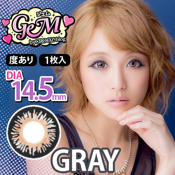 【度あり】ツッティ GeMグレー【片目1枚】tutti GeM byCROOZblogカラコン