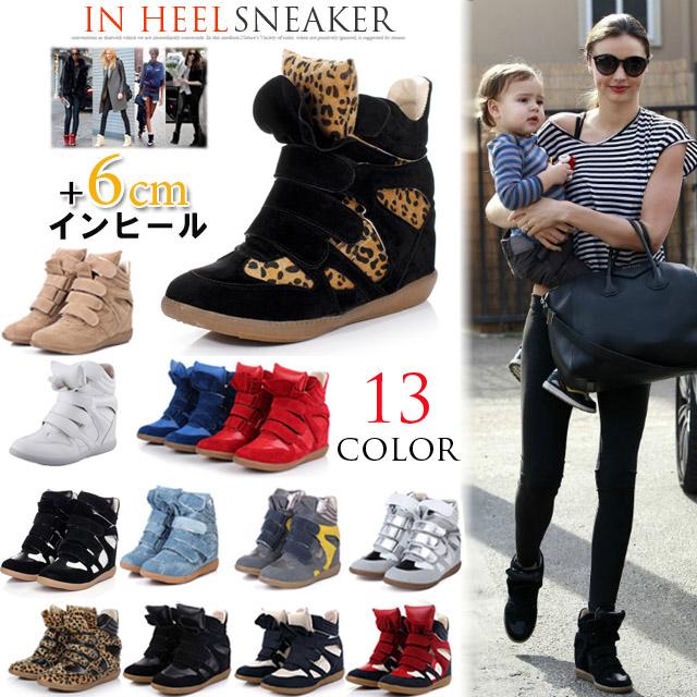 シークレット+6cmインソールスニーカー 海外セレブ 靴 パンプス 全16カラー