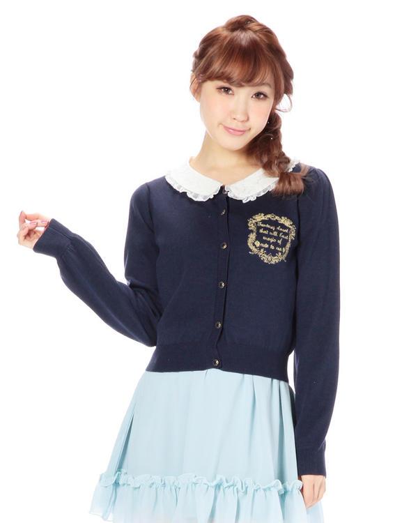 ニット通販〜LIZ LISAブランドの【Tralala】丸衿付きニットカーディガン