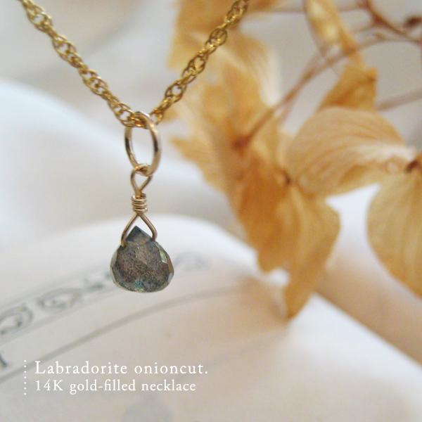 ネックレス通販〜Jewel voxブランドの14Kゴールドフィルド天然石ラブラドライト オニオン ブリオレットカット ネックレス