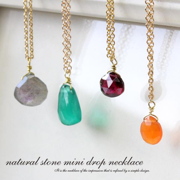 ネックレス通販〜Jewel voxブランドの【Silver925製☆】天然石ドロップ ネックレス☆胸元を可憐に印象付けて♪【レディース・ネックレス・シルバー】