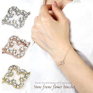 ブレスレット通販〜Jewel voxブランドのストーンフレーム フラワー・クローバー ブレスレット☆【レディース・ブレスレット】