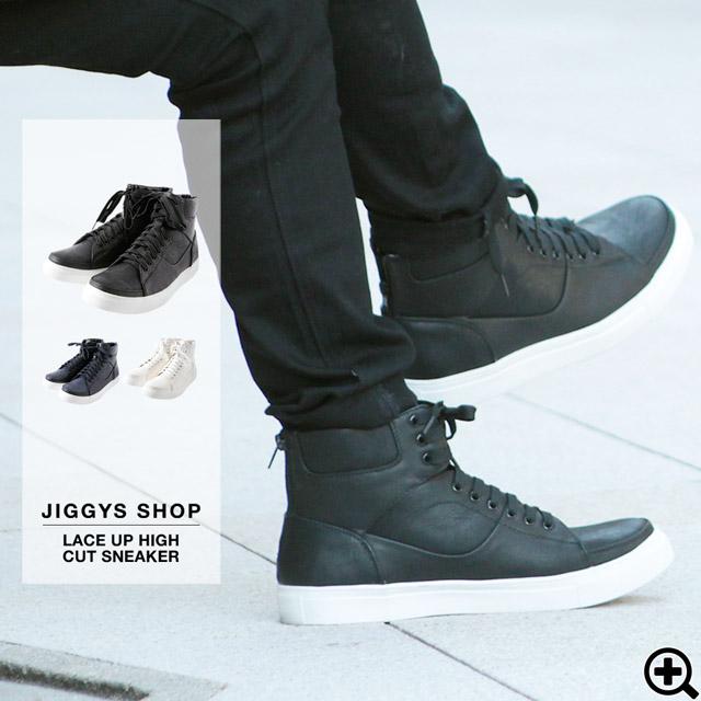 Men Street-Style Sneakers White