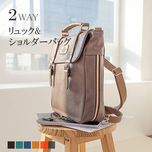 2WAYリュック&ショルダーバッグ おしゃれリュック 通勤 通学 かわいい デイバッグ