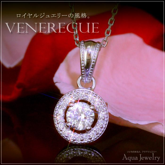 ネックレス通販〜Aqua Jewelryブランドの凛とした気品と上品さを。 胸元に光のシャンデリア・・!「クリスタルジルコニア・ヴェネリークペンダント/ネックレス」ToS