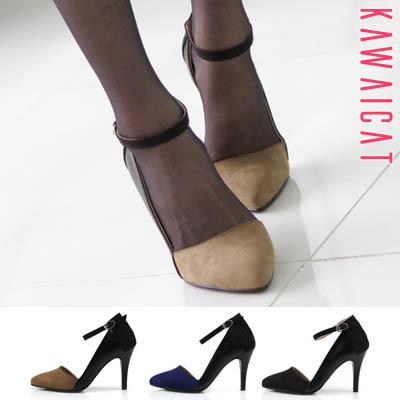 靴通販〜KawaiCatブランドの【sh10878】 控えめな色合いがシックで大人な印象を与えてくれる♪足首ストラップデザインのツートンカラーパンプスヒール(ヒール : 9Cm)