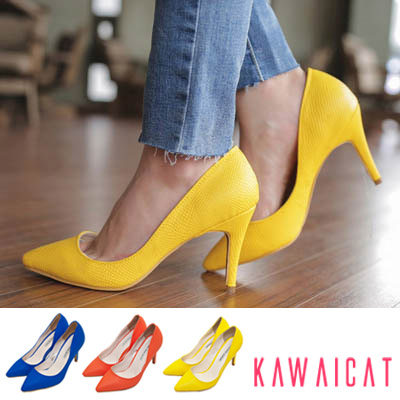靴通販〜KawaiCatブランドの【sh11200】足元を華やかに演出してくれるカラーでコーデのポイントに☆ベーシックカラーパンプス(ヒール:9cm)