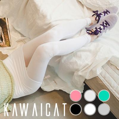 パンツ通販〜KawaiCatブランドの【50%OFF】【8513】 人気のスカート付きデザインでcuteなカジュアルコーデを楽しめるスカートレギンス